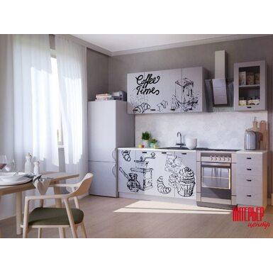 Кухня София 1,6 м (Coffee Time 03)