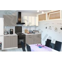 Кухня Базис Nicole_Mix-18