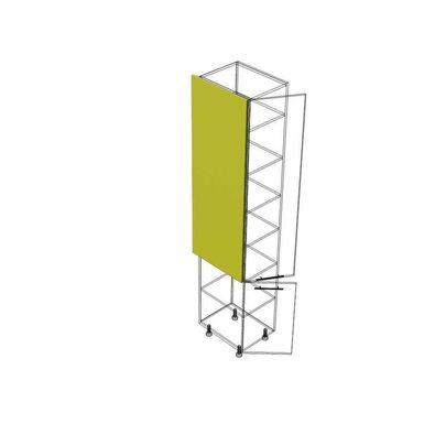 Накладка на пенал 228 кухня Базис Миксколор высота 1560 мм глубина 560 мм